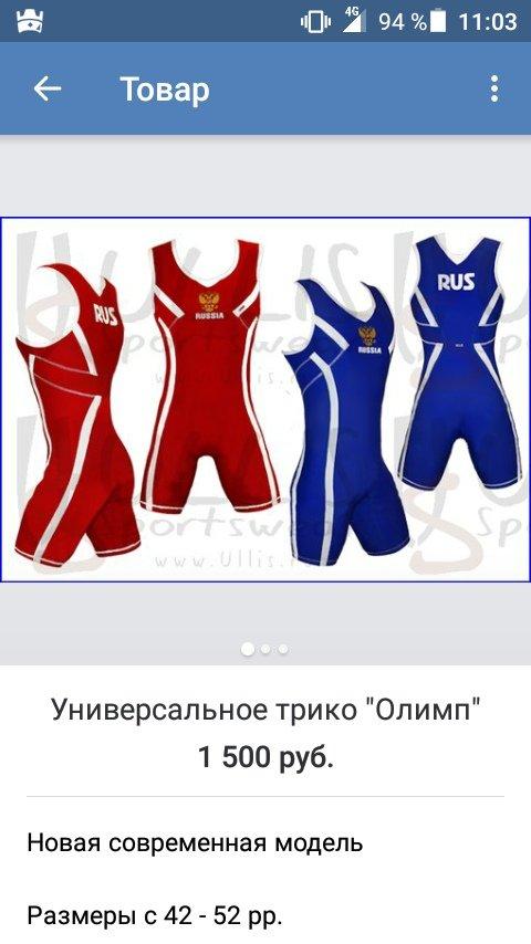 1a65a1ac599b Отзывы о Ullis - Одежда и обувь - Москва