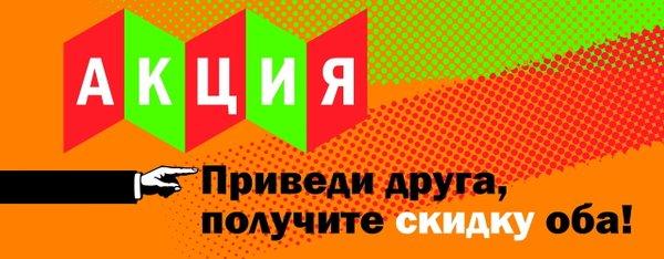 Хоум кредит киров воровского 85