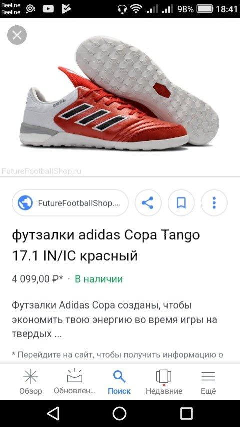 df550ba4705 Отзывы о футбольный экипировочный центр Footballstore.ru на Литейном ...