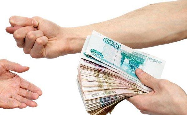 Добрые деньги займ на карту