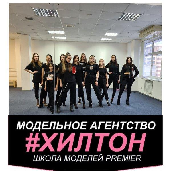 Модельное агенство лермонтов работа для молодых девушек без опыта в москве