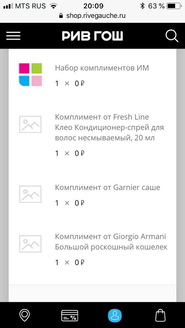 b224666f7aeb Сумки в Екатеринбурге, отзывы на Zoon.ru
