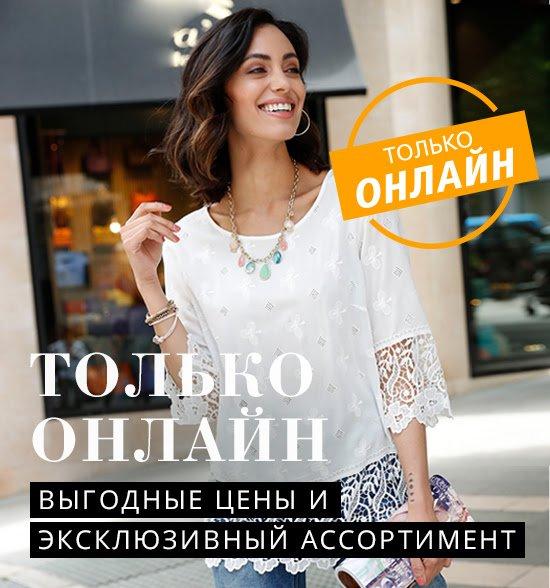 8cf8ed99895 Официальная группа Вконтакте Quelle
