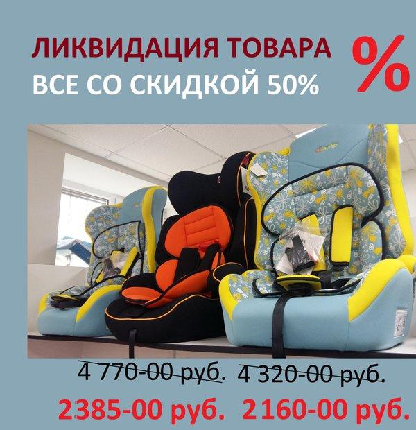 8d0e0cef9a90 Магазин детских товаров Зебра в Тосно - отзывы, фото, каталог ...