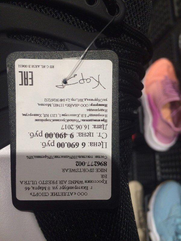92c8ca68 Отзывы о магазине спортивной одежды Nike на улице 8 Марта - Одежда и ...