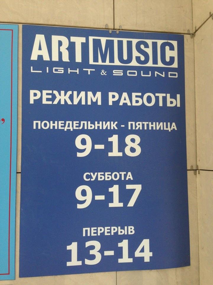все магазины техники для дома в ульяновске