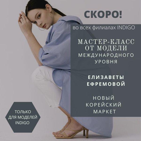 Модельное агенство нижневартовск работа в солигорске для девушек