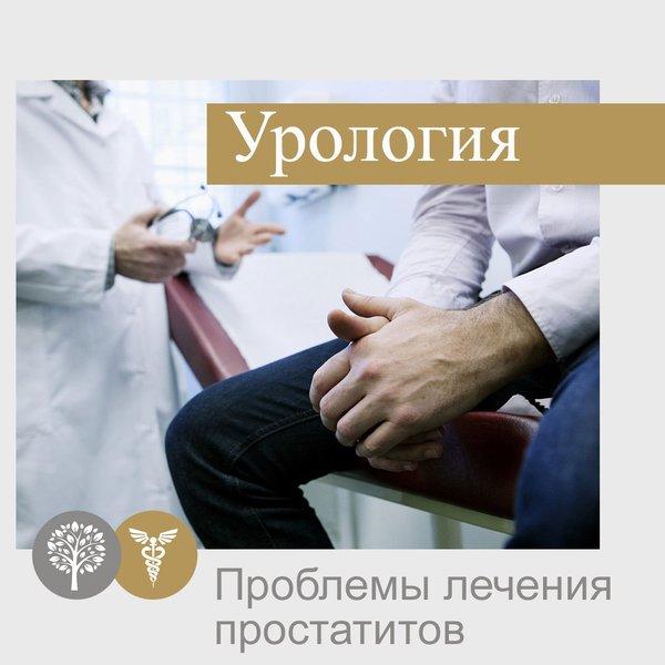 Прайс-лист медицинского центра Моситалмед на Арбате - Медицинские ...