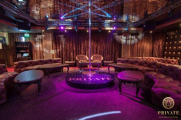Private москва клуб официант в ночной клуб в краснодаре