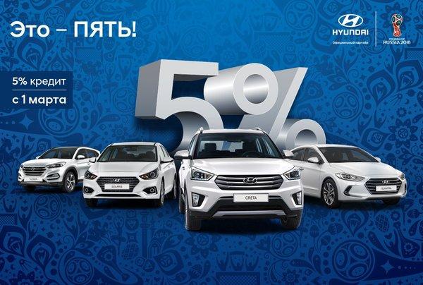 a5eb1cfb6901 Официальная группа Вконтакте автосалона РТР-АВТО на Новорижском шоссе