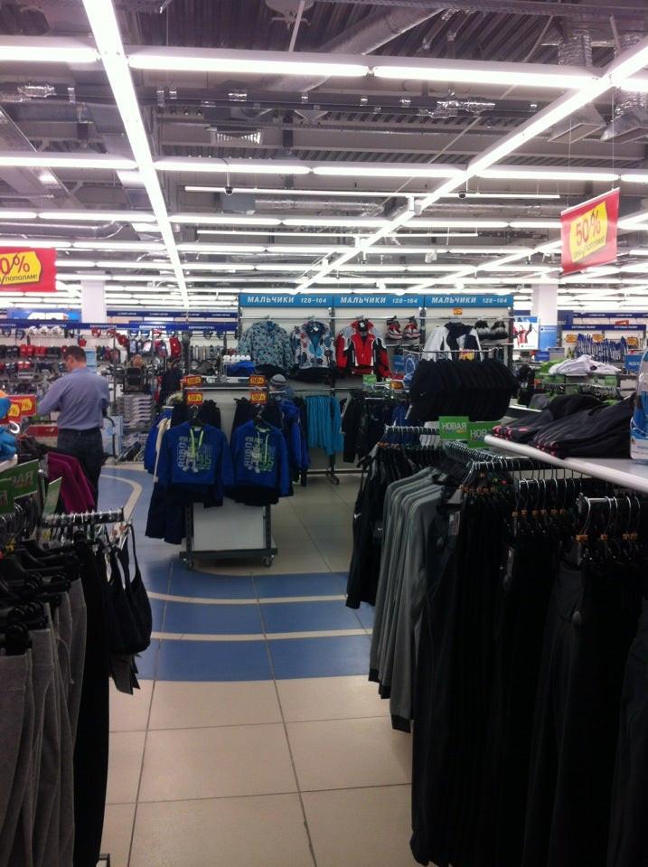 Магазин нижнего женского белья томск белье женское intimissimi интернет магазин