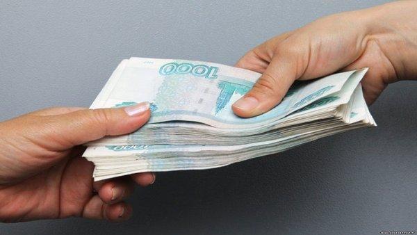Деньги под залог квартиры за один день