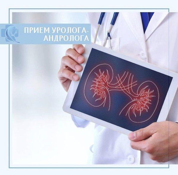7 stadii varicoase