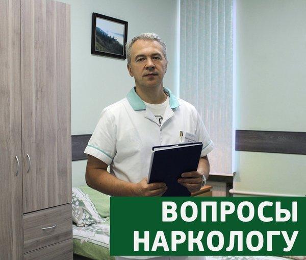 Наркологическая клиника пушкарская довженко лечение алкоголизма цена