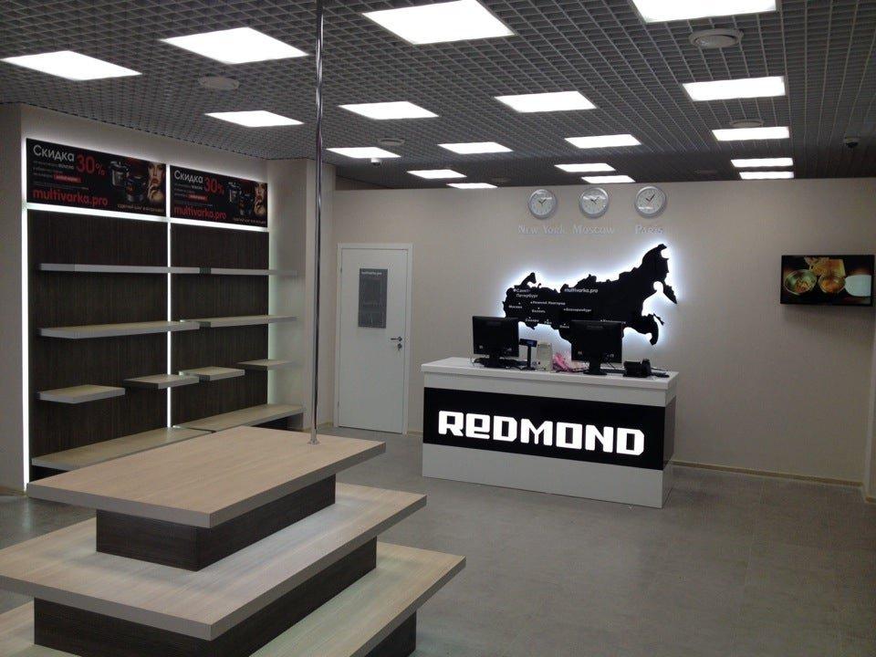 478e627fa98c Фирменный магазин REDMOND smart home на Соборной улице - адрес, часы  работы, отзывы покупателей; Рязань. Zoon.ru