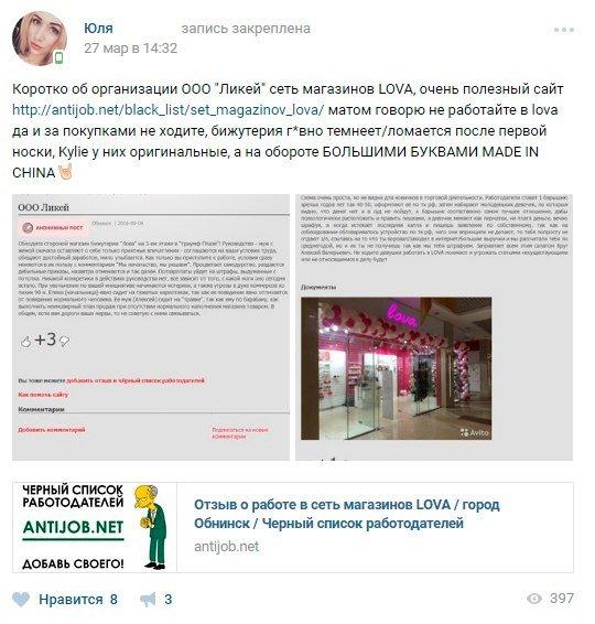 Отзывы о торгово-развлекательном комплексе Триумф Плаза в Обнинске ... a910d9ee774