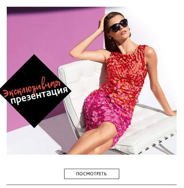 cc102c578f4 Заказ одежды из европейских интернет-магазинов Каталог Клуб - отзывы ...