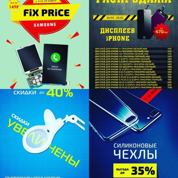 88a79e406f6be Сеть магазинов по продаже запчастей и оборудования для ремонта ...