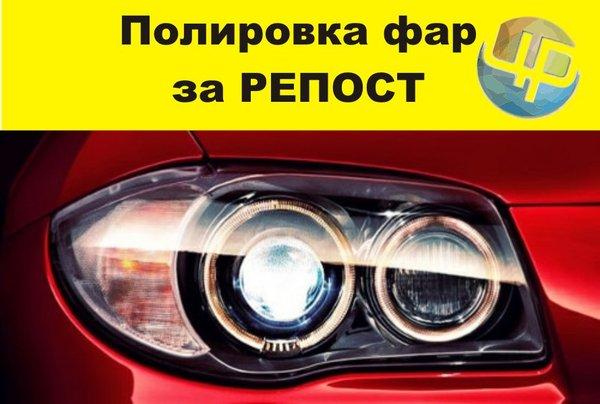 Хочу Диплом отзывы фото цены телефон и адрес Образование  Официальная группа Вконтакте Хочу Диплом