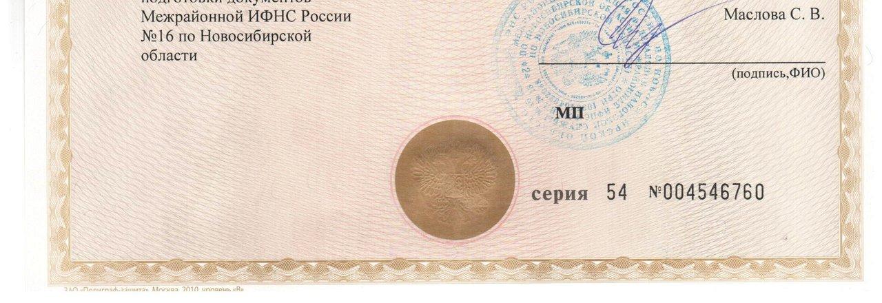 фотография Стоматологии Навидент на улице Иванова