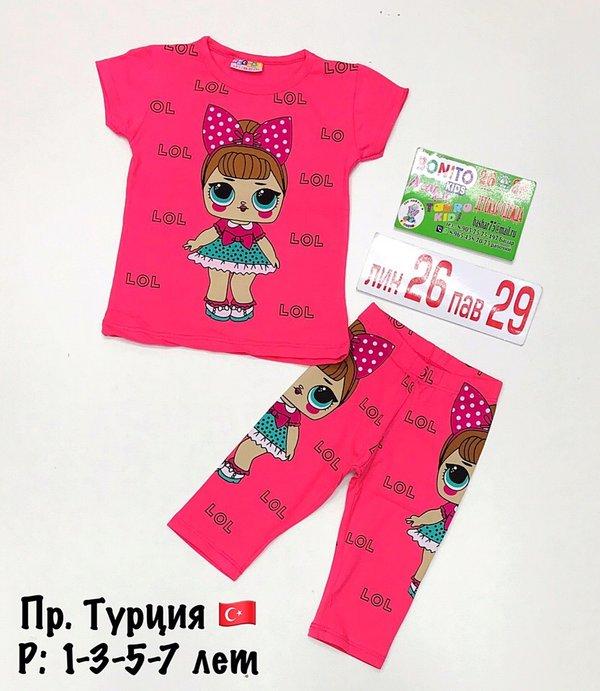 51062e4a082 Супермаркет одежды и обуви МИР на улице Героев Хасана - отзывы