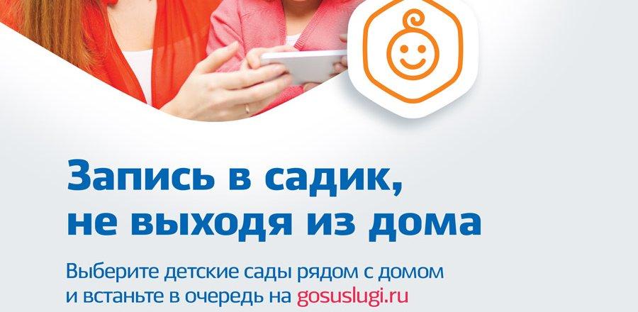 фотография Детский сад №59 Умка