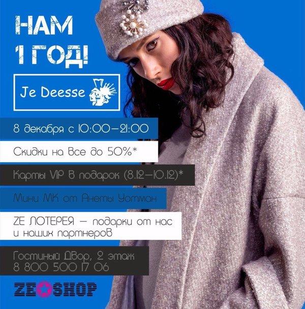 106e62ee431 Магазин женской одежды ze Shop - отзывы
