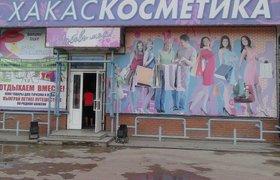 рыболовные магазины в минусинске