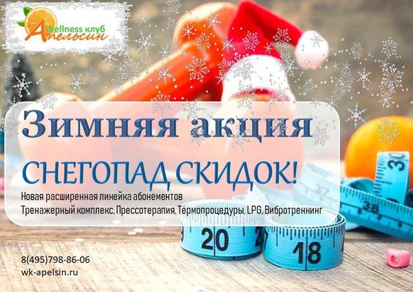 Клуб апельсин москва закрылся кафе рестораны клубы в москве