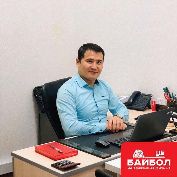 байбол кредит спб номер взять кредит онлайн в перми
