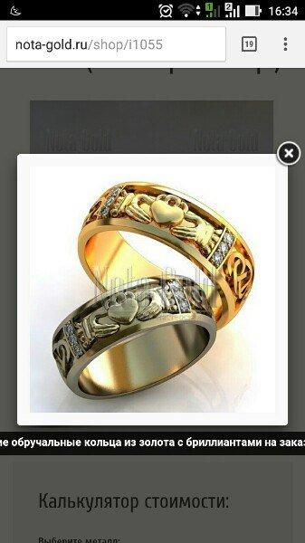 Отзывы о ювелирной мастерской Nota-Gold на улице Сущёвский Вал ... 0525580f646